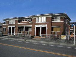 新鹿沼駅 5.0万円