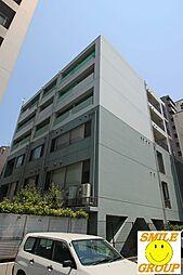 金子ビル[5階]の外観