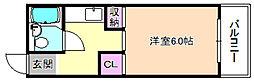 藤阪駅 1.7万円