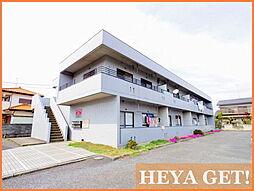 東京都武蔵村山市中原3の賃貸マンションの外観