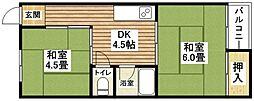サンシティ平野[4階]の間取り