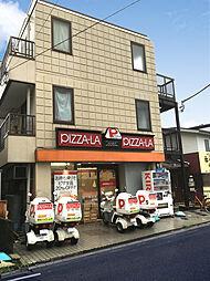 二和向台駅 2.5万円