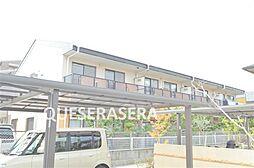 大阪府箕面市半町2丁目の賃貸アパートの外観