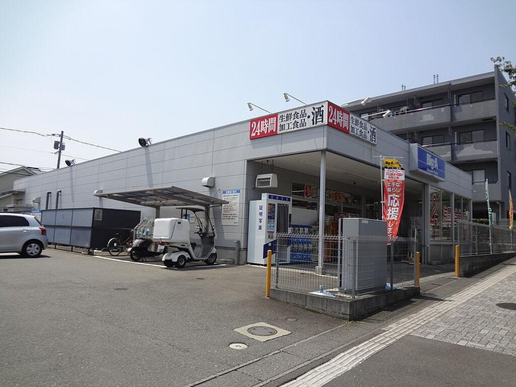 周辺(ビッグ・エー八王子みなみ野店 812m)