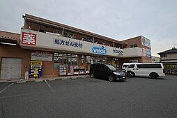 [一戸建] 大阪府松原市立部1丁目 の賃貸【/】の外観