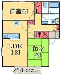 千葉県千葉市中央区青葉町の賃貸アパートの間取り