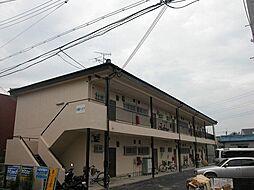 山條ハイツ[2階]の外観