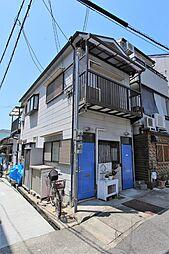 鷹取駅 4.5万円