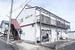 桜田コーポA[203号室]の外観