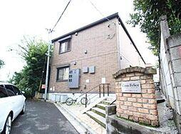 東京都中野区大和町4丁目の賃貸アパートの外観