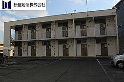 愛知県豊橋市大岩町字北田の賃貸アパートの外観