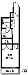 エクレール大塚[4階]の間取り