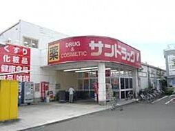 千代田マンション中村[403号室]の外観