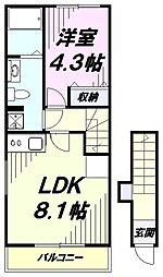 多摩都市モノレール 上北台駅 徒歩9分の賃貸アパート 2階1LDKの間取り