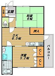 須磨寺ハイム[2階]の間取り