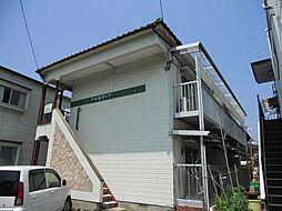 井尻駅 1.7万円