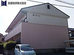 ボ・ヌール[103号室]の外観