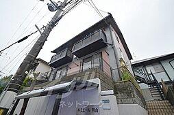 阪急千里線 関大前駅 徒歩4分の賃貸アパート