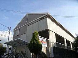 ポルテ・ボヌールA[2階]の外観