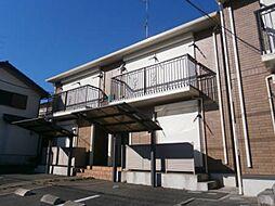 東京都東大和市芋窪5丁目の賃貸アパートの外観