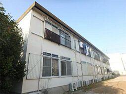 三恵ハウスB[1階]の外観