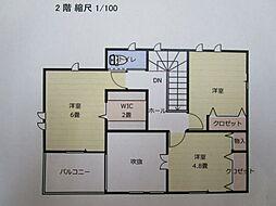 [一戸建] 福岡県古賀市中央2丁目 の賃貸【/】の間取り