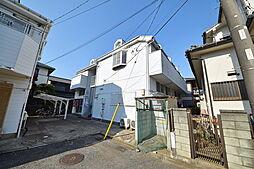 実籾駅 2.9万円