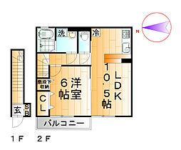 メルヴェーユ[2階]の間取り