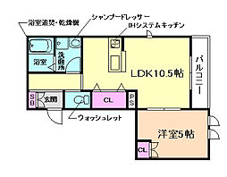 KAFUU GRANDE[2階]の間取り