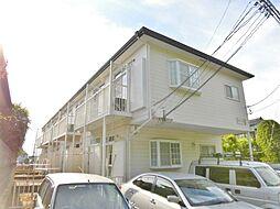 神奈川県横浜市瀬谷区橋戸3の賃貸アパートの外観