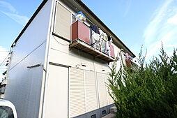 高南マンション[1階]の外観