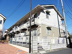 東京都東村山市本町2丁目の賃貸アパートの外観