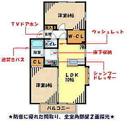 JR五日市線 武蔵五日市駅 バス4分 小林坂下車 徒歩1分の賃貸アパート 2階2LDKの間取り