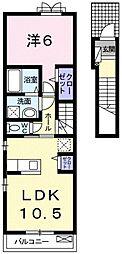 JR八高線 箱根ヶ崎駅 徒歩22分の賃貸アパート 2階1LDKの間取り