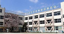 品川区立大原小学校 146m