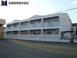 愛知県田原市神戸町新大坪の賃貸アパートの外観