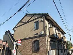 東京都練馬区桜台1丁目の賃貸アパートの外観