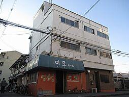 平川文化[3階]の外観