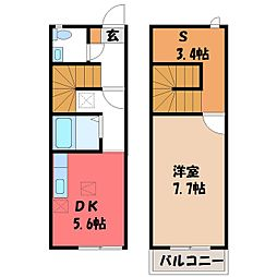 JR東北新幹線 宇都宮駅 バス34分 とちぎ産業創造プラザ下車 徒歩5分の賃貸テラスハウス 2階1DKの間取り