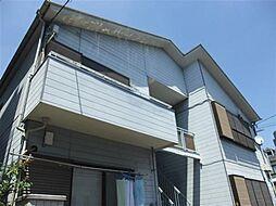 東京都練馬区練馬3丁目の賃貸アパートの外観