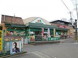 神奈川県座間市ひばりが丘5丁目の賃貸マンションの外観