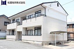 愛知県豊橋市西浜町の賃貸アパートの外観