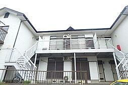 神奈川県中郡大磯町高麗の賃貸アパートの外観