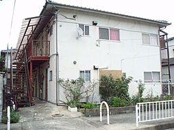 さかえ荘[105号室]の外観
