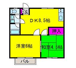マリハイム[2階]の間取り
