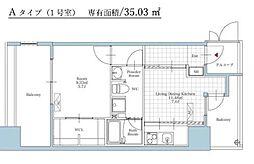 福岡市地下鉄空港線 大濠公園駅 徒歩3分の賃貸マンション 5階1DKの間取り
