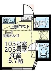 JR南武線 中野島駅 徒歩7分の賃貸アパート 1階ワンルームの間取り