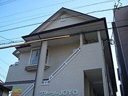 グリーンJOYO[202号室]の外観