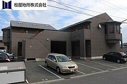 愛知県豊橋市下地町字新道の賃貸アパートの外観