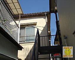 藤森荘[2階]の外観